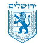 Municipality of Jerusalem, Israel